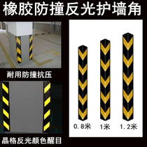 Reflective rubber corner strip corner bumper strip corner car park underground garage security bumper profile