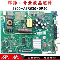 9% new Skyworth 32e361s motherboard 5800-A9R030-0P40 screen ST3151A05-8 SDL320HY
