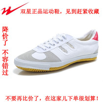 Genuine double star volleyball shoes tendon at the end of training martial arts sports canvas shoes adult men and women running shoes net running shoes
