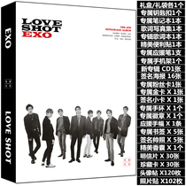 EXO album formal five series photo album side Bo Yin Wu shixun Park canlie surrounding posters postcards lyrics this