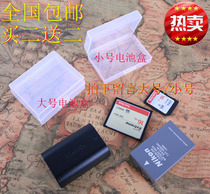 Backpacker lithium battery box 5D2 760D 750D D5600 a6500 battery protection box large small
