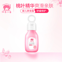 Red baby elephant baby cool body moisturizing peach water baby newborn body lotion 99ml