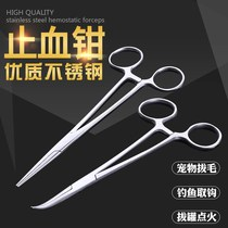 Medical stainless steel hemostat straight elbow needle holder pliers cupping fishing pliers pet pliers vascular surgical forceps