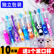 10 childrens cartoon toothbrush soft hair adult family pack 2-3-12 ultra-thin ultra-soft toothbrush 6 years old and above