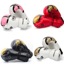 Boxing gloves children adult boxing gloves San da gloves Muay Thai fighting professional sandbag boxing gloves training boxing gloves
