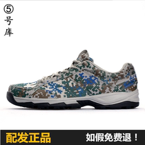 Genuine new 07a Training shoe site wear-resistant labor emancipation shoes mens army shoes running shoes women summer camouflage Shoes