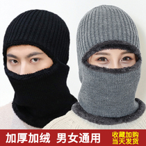 Winter cycling cold mask male wool warm headgear female electric motorcycle cover full face outdoor windproof cap