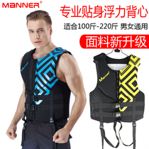 Manner life jacket large buoyant vest portable Marine professional fitted motorboat snorkeling fishing swimming vest