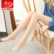 Langsha light leg socks artifact female autumn and winter bare sense of pantyhose stewardess Gray stockings plus velvet thick flesh color leggings wear outside