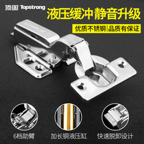 Top Solid 304 stainless steel hydraulic hinge damping buffer door hinge antirust hinge wardrobe cabinet door hinge