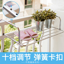 Stainless steel folding shrink clothes hanger indoor windproof shoe rack balcony window drying rack Home window