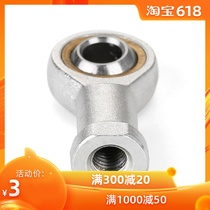 Fish eye rod end joint bearing SI5 SI6 SIL8 SI10 12 14 16 18 20 25 28 30T K