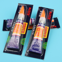 Ante solid universal glue billiards Rod sticky Leather Head special glue to replace the table ball Leather Head Head fast glue universal glue