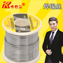 Solder wire 2mm diameter coarse containing flux free rosin free cleaning high purity battery welding Siscabul