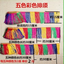 Wrapped money bar accessories flag spike dentelle dentelle accessoires latin dance lantern flow su-line color spike