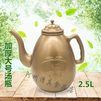 Linxia thickened large soup bottle Muslim supplies worship net pot Hui Tang bottle kettle