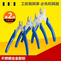 DKT as intended pliers DT-303 305 306 308 electronic components shear pliers mini bevel pliers electronic pliers.