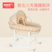 Harry Rabbit baby rocker baby cradle bed recliner children soothe the rocking chair to sleep BB sleep at ease basket.