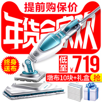 Hundred steam mop household mop Steam high temperature cleaning machine multi-function mop FSM1630