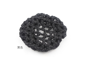 Professional fresh out of the new work head flower plate hair bun hair net pocket can be used for hair clip hairnet hair belt.