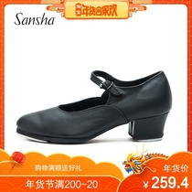Sansha French three Sand cowhide torréfié cuir brûlé bottom kick dance shoes boucle magique femelle adulte professionnel kick shoes