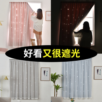Velcro curtains free punch installation paste rental house bedroom bay window shade insulation shaking sound Network red curtains