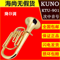 Japan kuno kuno KTU-901 times in the tone number down B tone Nine Nine copper tube times in the tone number