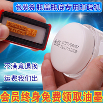 Chen million manual inkjet printer date stamp coder hit the production date small cosmetic food bottle A4