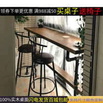 American solid wood bar table bar table bar table long iron pipe high foot home modern minimalist bar table and chair