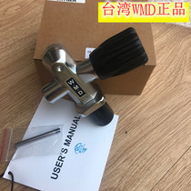 WMD bottle head valve Taiwan diving gas cylinder valve switch aluminum alloy oxygen can aluminum bottle importD DIN and YOKE interface