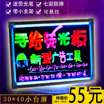 New colorful colorful LED electronic light-emitting fluorescent board 30 40 hanging small board table screen blackboard message bulletin board