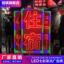 New bin electronic LED outdoor light box Billboard luminous signs door waterproof wall hanging vertical thin custom