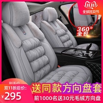 Fully enclosed car cushion Winter Warm long and short plush seat cover Universal Car Mat mesh red seat cushion thickening seat cover