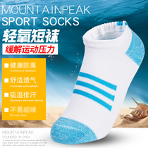 MTP Cycling Socks Hommes et Femmes Respirable Alpining Outdoor Sports Socks Marathon Run Boat Socks
