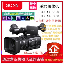 Sony Sony HXR-nx100 NX200 wedding conference professional HD Appareil photo numérique portable genuine