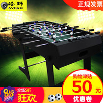 Haye haye black table folding football machine 8 Rod home standard adult desktop football jouets