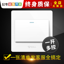 Bull concealed a multi-control midway three switch triple switch double double control home single open panel 86 type