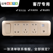 Bull switch socket cable TV computer two-in-one switch champagne gold five-hole power network cable panel