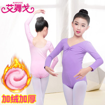 Childrens dance wear long-sleeved girls autumn and winter Siamese ballet costumes practice clothes cotton grading clothes body clothing