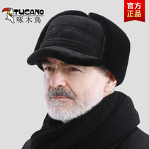 Old man hat male Winter Warm Lei Feng hat Daddy old man grandpa old man hat elderly ear protection cap