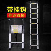 LoC Tai mobile lifting ladder telescopic ladder thick aluminum alloy engineering folding ladder with hook telescopic ladder ladder