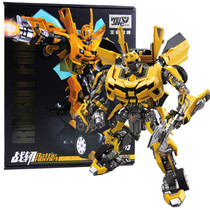 Transformed Toy Man Movie 2 5 Wei will Luba 8053 big war blade wasp alloy version of M03 gift box car.