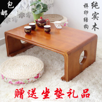 Solid wood tatami coffee table bay window table antique Japanese style low table Kang table simple floor balcony small table