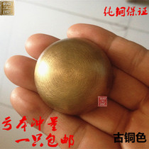 Chinese antique bubble nail door pure copper mushroom nail Rivet cap nail old solid wood door door ancient nail decorative door nail