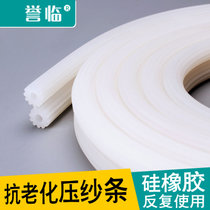Reputation 10 meters screen window screen pressure pressure gauze window screen tape aluminum sand window plastic steel screen window accessories
