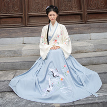 (Ideal hanfu) crane language smoke original womens Ming system cross collar skirt Pipa sleeve embroidery daily autumn and winter