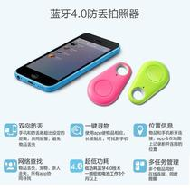 Multi-function anti-lost Bluetooth intelligent tracking key mobile wallet child Anti-lost alarm pet