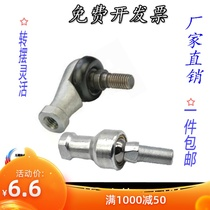 Harbin ball joint rod end bearing curved rod connecting rod angled SQ series internal and external thread universal joint