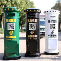 Custom China post posting box box outdoor vertical Iron posting post office big mailbox newspaper boxes bar decoration