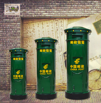 Custom Outdoor vertical China post posting box Post Office Tin letter newspaper mailbox Photography prop Bar Decoration